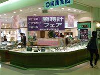 2009_10_120
