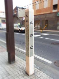 20104_035_2