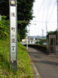 20106_086_2