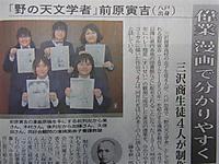 201110_117_2