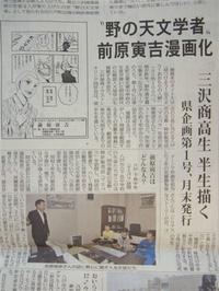 201110_159