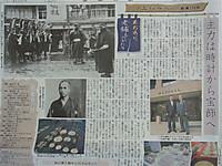 20128_278_2