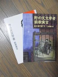 201210_509_2